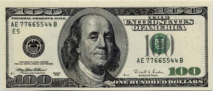 1996 Hundred Dollar Bill